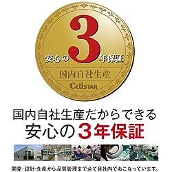 安心の国内生産+3年保証はASSURAだけ!