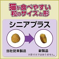猫がたべやすい粒のサイズと形