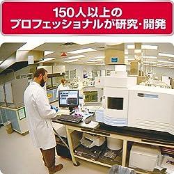 150人以上の獣医師、栄養学者、科学者が研究