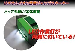 LEDライト付き!