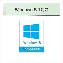 Windows 8.1対応!