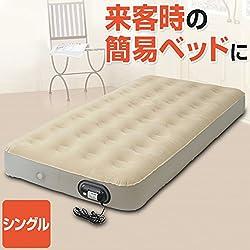 急な来客時におすすめのベッド