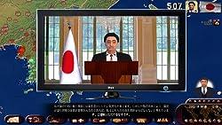 究極の政治シミュレーションゲームが遂に日本上陸!