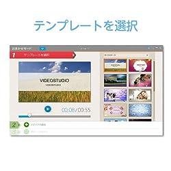 videostudio x7 マニュアル
