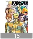 機動戦士ガンダムUC MSV 楔 (角川コミックス・エース)