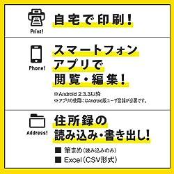 ◆家系図の印刷、住所録データの読み込み・書き出し◆