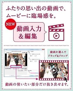 ◆ビデオ動画の入力と編集が可能◆