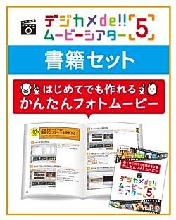 ◆初心者でも安心のガイドブック付き◆