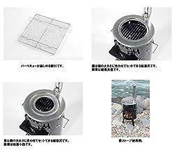 蓋は鍋の大きさに合わせて使える組蓋式