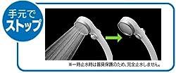 ストップボタンでこまめに節水≪節水効果20%≫