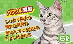 流せる木製猫砂6Lの商品特長