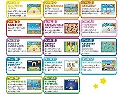 考えるのがたのしくなる、14種類のゲーム