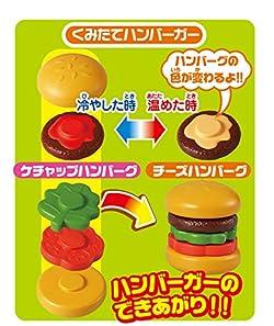 遊び②:ハンバーガーを作ろう!!