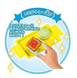 遊び③:トング・トレーで遊ぼう!!