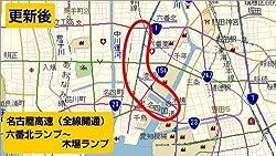 更新箇所紹介 2 -名古屋高速4号東海線 六番北~木場