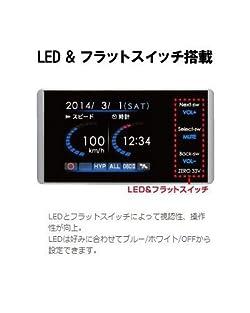 操作性抜群!LEDとフラットスイッチ
