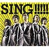 ゴスペラーズ-SING!!!!!-男性タレント-QHD(1080×960)54391
