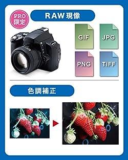 ◆写真の魅力を高める多彩な機能◆
