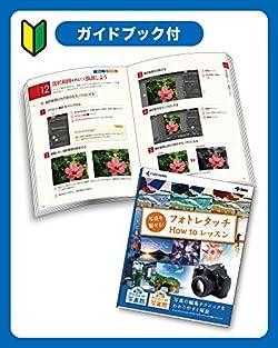 ◆はじめての写真加工も安心◆