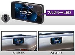 【ワンボディ一体型モデル】AR-181GA