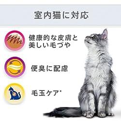 室内猫に対応