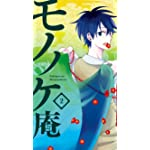 不機嫌なモノノケ庵 iPhone SE/8/7/6s(750×1334)壁紙 芦屋 花繪(あしや はなえ)