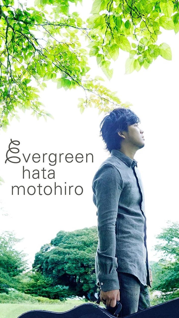 秦基博 evergreen HD(720×1280)壁紙 画像52243 スマポ