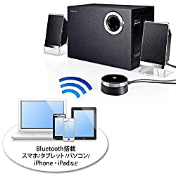 Bluetoothでワイヤレス接続