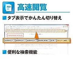 skycom web viewer pdf 保存