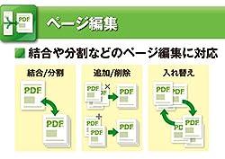 pdf テキストボックス 文字が見えなくなる