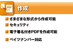 無料でPDF編集できるPDF-XChange Viewerの使い方 …