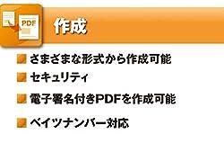 pdf 画像 抽出 amazon