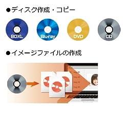 ■多彩で安心のディスク作成機能