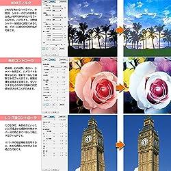 デジカメ写真用の7種類のフィルタを搭載