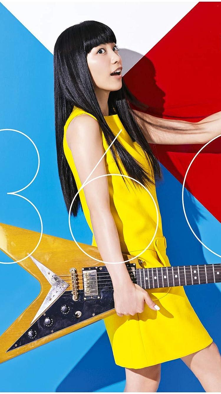 Miwa 360 Iphone Se 8 7 6s 750 1334 壁紙 画像 スマポ