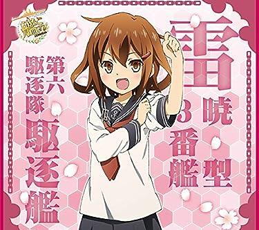 艦隊これくしょん~艦これ~  iPhone/Androidスマホ壁紙(1080×960)-1 - 駆逐艦 雷