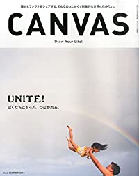 CANVAS vol.3