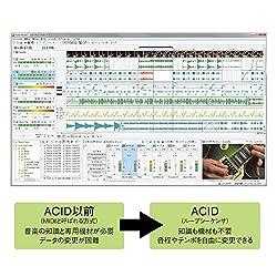 カッコいい曲しか作れない、先進の作曲ソフト