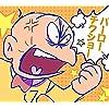 おそ松さん - チビ太 Android(960×854)待ち受け 43915