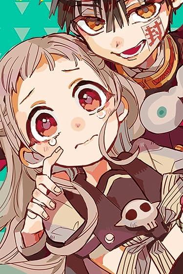 地縛少年花子くん  iPhone/Androidスマホ壁紙(640×960)-1 - 八尋 寧々(やしろ ねね),花子くん(はなこくん)