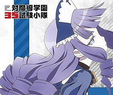 対魔導学園35試験小隊  iPhone/Androidスマホ壁紙(960×800)-1 - ラピス