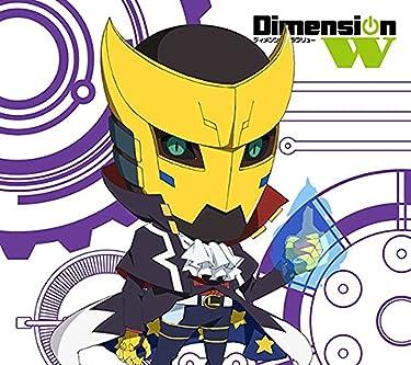 Dimension W|ディメンション ダブリュー  iPhone/Androidスマホ壁紙(1080×960)-1 - ルーザー(LOSER:敗北者)