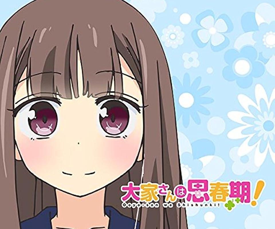 大家さんは思春期! 宮村雪 Android(960×800)待ち受け 画像47391 スマポ