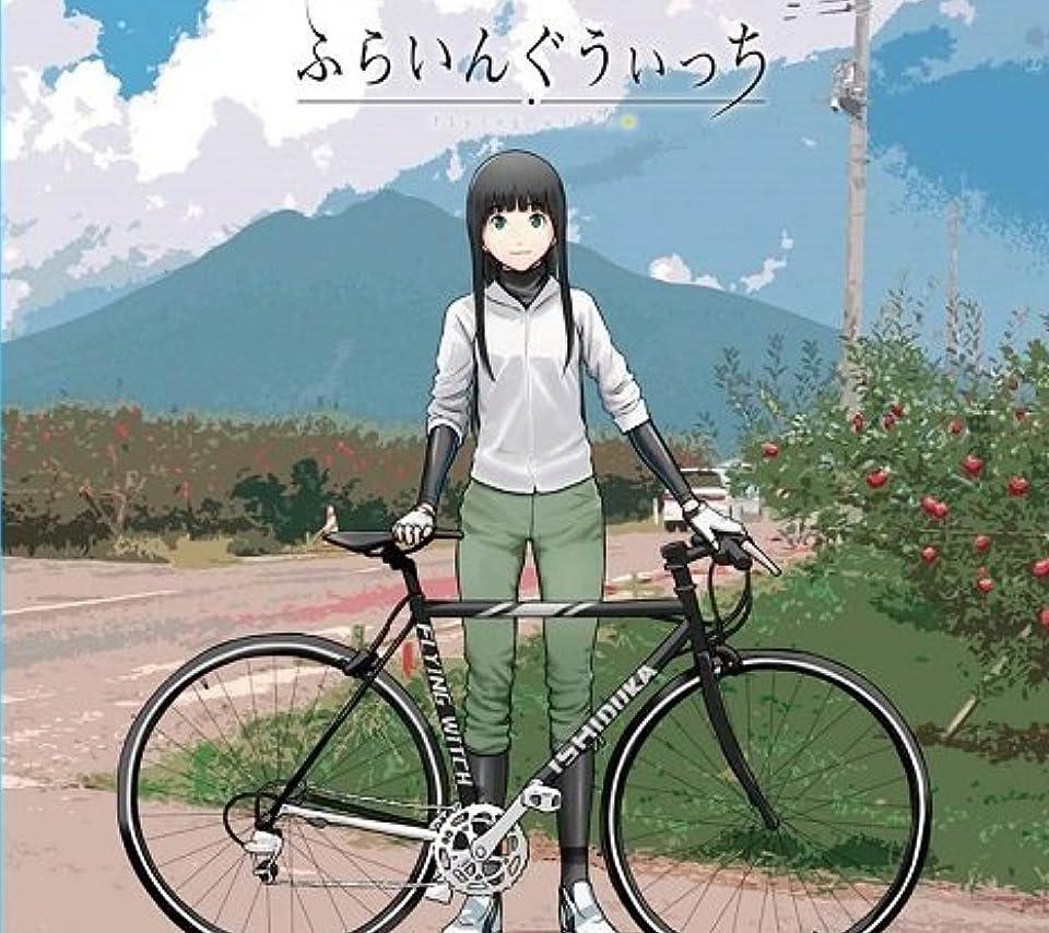 木幡真琴マウンテンバイク