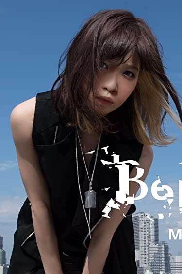 May'n  iPhone/Androidスマホ壁紙(640×960)-1 - Belief