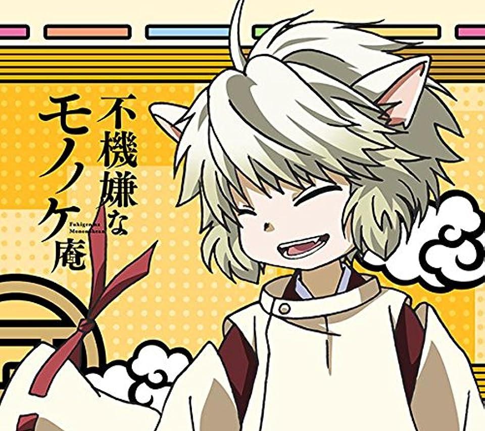 マンガUP!で読めるアニメ化作品 - ヤヒコ