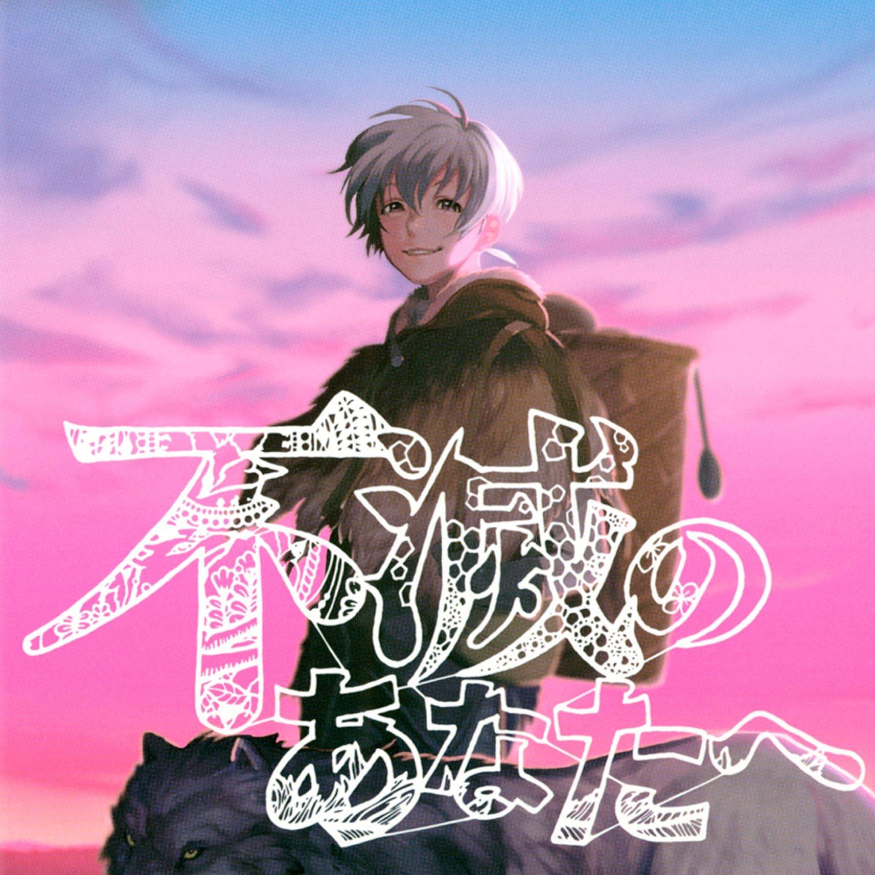 2020秋アニメ - フシ,少年