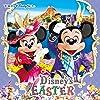 ディズニー - 東京ディズニーシー(R)ディズニー・イースター 2017 iPad壁紙 64351