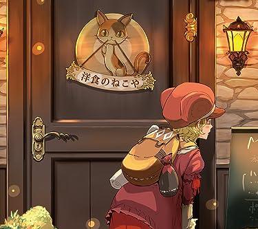 異世界食堂  iPhone/Androidスマホ壁紙(1440×1280)-1 - 洋食屋『ねこや』