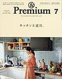 キッチンと道具/nice things.(雑誌)